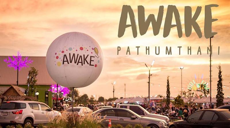 ทำเลค้าขาย-Awake