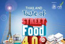 Taste of Street food 4.0