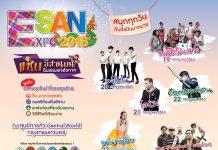 ESAN EXPO
