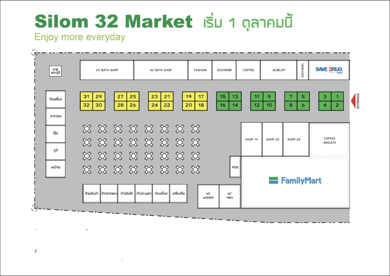 silom 32 market