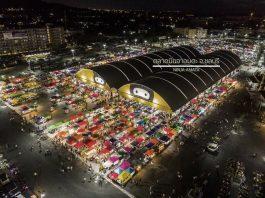 ตลาดนินจาอมตะ ชลบุรี