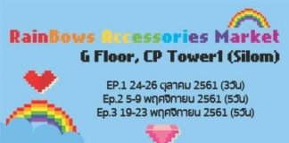 Rainbows Accessories Market CP Tower1 Silom