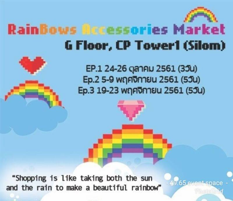 rainbows market