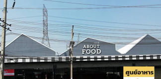 About Foodศูนย์อาหารร้านอาหารและตลาดขายของบนถนนสรงประภา เปิดรับพ่อค้าแม่ค้า
