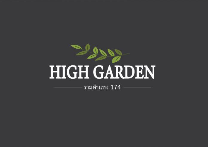 ็้High Garden รามคำแหง 174